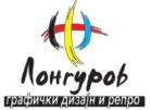 Лонгуров Принт Студио