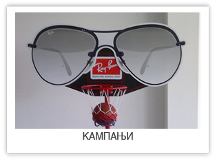 galerija-kampanji