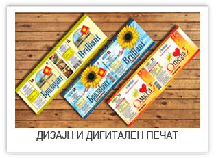 gallery-dizajn-digital-print