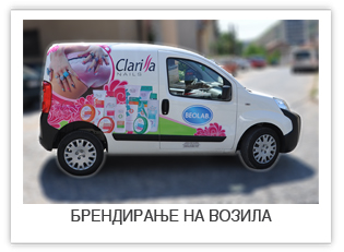 gallery-vozila